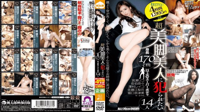 Jav Hd Momotaro Eizo ald-598 I Want To Be Fucked By Ultra Beautiful Legged Beauties- 14 Super Bodies All Over 170cm Tall.