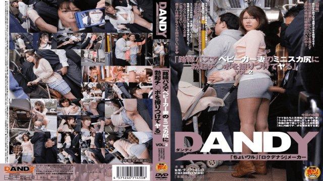 Jav Hd DANDY dandy-333