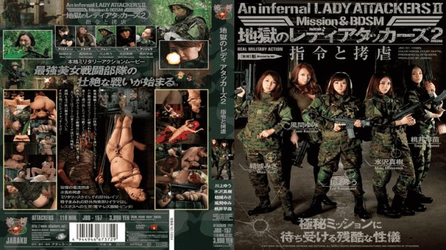 Jav Hd Attackers jbd-157 Lady Attackers from Hell 2 The Order And Torture