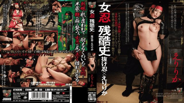 Jav Hd Attackers jbd-166 Feminine Endurance: A Tale of Cruelty - Rogue Ninja * Eririka