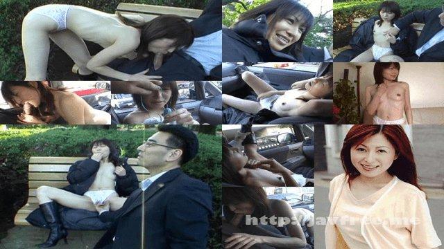 Jav Hd Jukujo Club 4446 Scorn Me More…! Outdoor Exposure Part.3