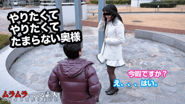 Jav Hd Muramura 111314_155 Peak at the height of the most desire as a woman! I tried going to the spot of rumor that milf in estrus period who is thinking only of husband always less than just husband will come in reverse