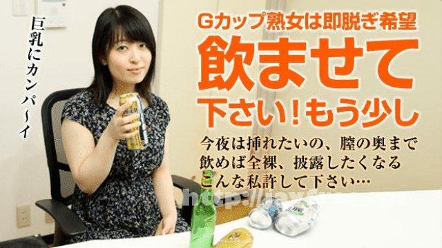 Jav Hd Pacopacomama 061215_432 Kaoru Miyashiro