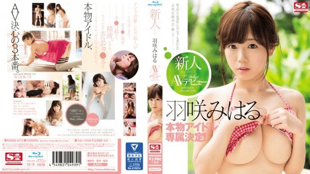 Jav Hd S1 NO.1 Style snis-672 Real Idol Exclusive!! Amateur No. 1 Style: Miharu Usa's Video Debut