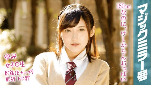 Jav Hd SODCreate MMGH-063 Yumi Magic Mirror Issue Milk Momi Momi Interview When you dating you borrow secretly your mother's underwear and get angry!