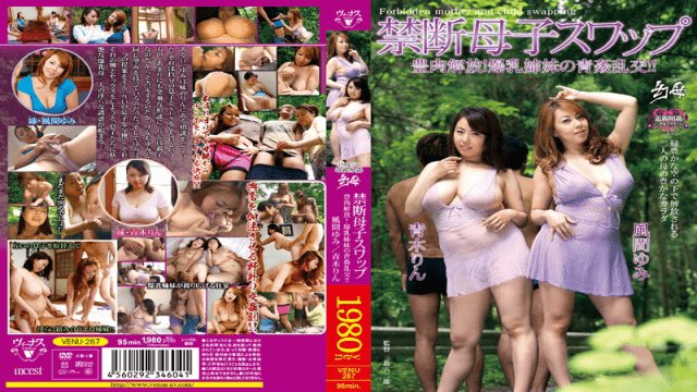 Jav Hd VENUS venu-287 Dream Mother - Forbidden Mother-Child Swap - Ample Flesh Set Free! Colossal Titted Sisters Orgy - Fucking In The Open Air! Yumi Kazama Rin Aoki